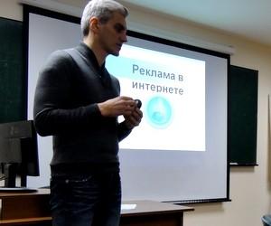 ІВК КНТЕУ відбувся семінар з реклами в інтернеті