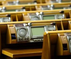 Раді рекомендують ухвалити консолідований законопроект