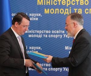 Європейський інвестиційний банк хоче кредитувати українські ВНЗ