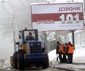 Понеділок у Києві оголошено вихідним днем