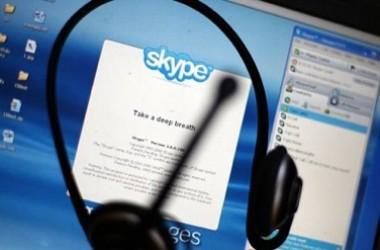Скайп як перешкода для інтеграції іноземних студентів