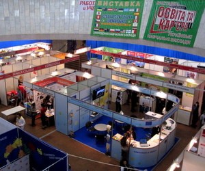 """11 квітня відкриється Міжнародна виставка """"Освіта за кордоном"""""""