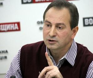 Томенко пропонує ввести мораторій на скорочення викладачів ВНЗ