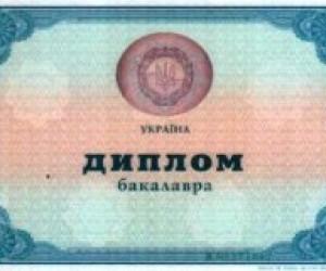 Студенти державних ВНЗ платитимуть за дипломи