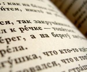 Опубліковані відповіді на завдання тесту ЗНО з російської мови