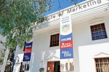 Британська бізнес-освіта на Кіпрі