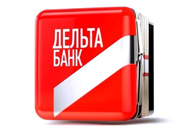 Контакт-центр Дельта Банку — один з кращих серед колл-центрів провідних банків України!