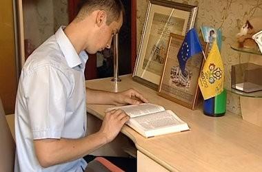 Вадим Слободян склав ЗНО на 600 балів