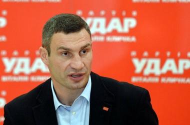 УДАР вимагає відставки міністра Табачника