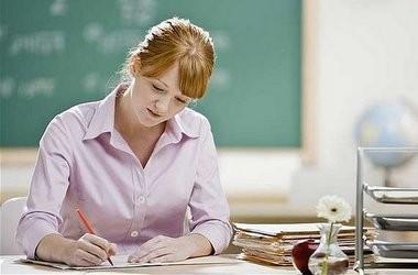 Затверджено Концепцію розвитку педагогічної освіти