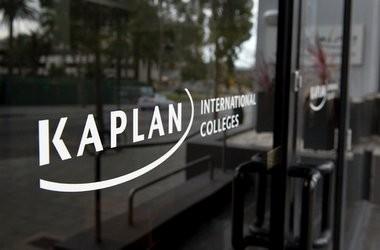 Коледж Каплан: підготовка до університету
