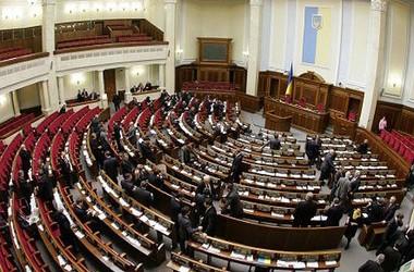 У парламенті обговорять якість середньої освіти