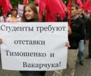1 травня студенти пройшлися Маршем проти Вакарчука і Тимошенко
