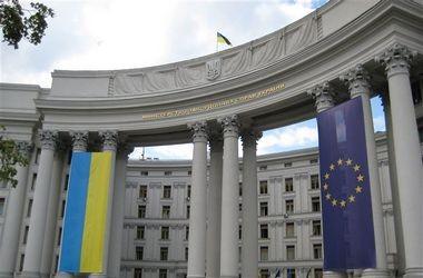 Конференція «Україна – діловий партнер»