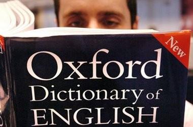 15 практичних порад щодо вивчення англійської мови