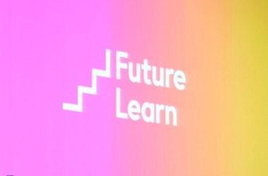 Перспективи дистанційного навчання