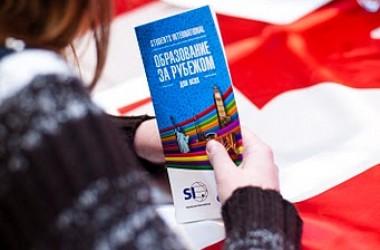 "Students International проведе виставку ""Освіта за кордоном"""
