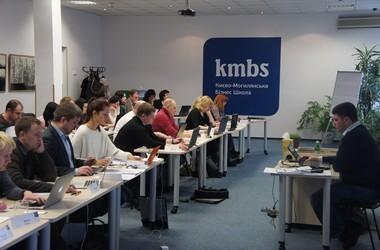 «Непрактичні» речі для управлінця - нова програма kmbs