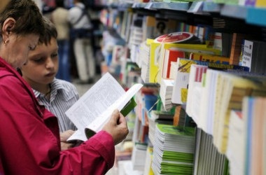 12 листопада стартує моніторинг якості освіти