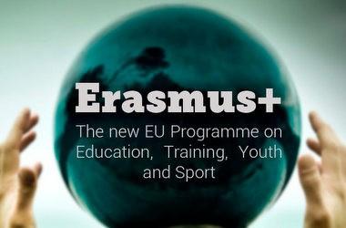 Освітня програма ЄС Erasmus+ стартує у січні