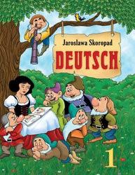 Скоропад Я. М. «Німецька мова для спеціалізованих шкіл з поглибленим вивченням з німецької мови: підручник для 1 класу»