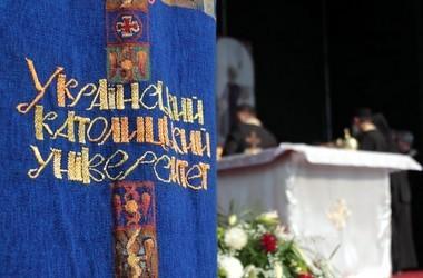 Український католицький університет оголосив непокору