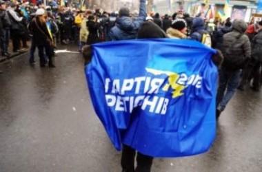 Академія Ківалова зганяє студентів на мітинг ПР