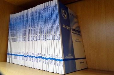 Надсилайте наукові статті до економічного збірника