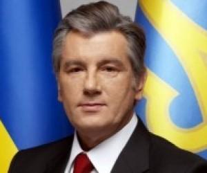 Ющенко побажав щасливої долі випускникам
