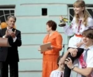 Ющенко взяв участь у святі останнього дзвоника