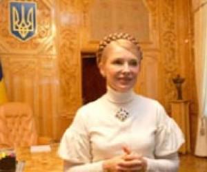 Тимошенко привітала випускників