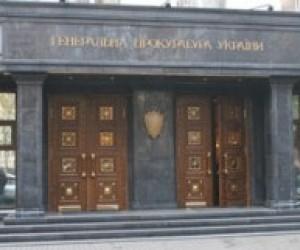 Прокуратура підтвердила факти порушення законодавства Запорізьким класичним університетом