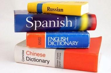 Наукове обгрунтування інтенсивних методів вивчення іноземної мови