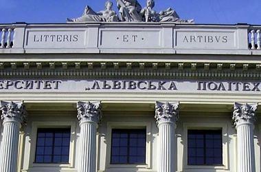 Львівська політехніка ініціює збір коштів для армії