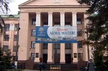 Студенти заявили про корупцію в Університеті Богомольця
