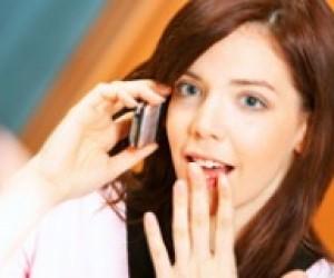 Четыре способа провести преподавателя при помощи мобилки