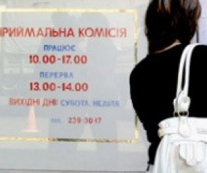 Фото: Сергій П'ЯТЕРИКОВ