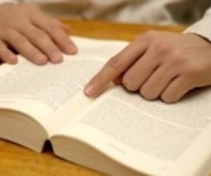 Как работать с книгой