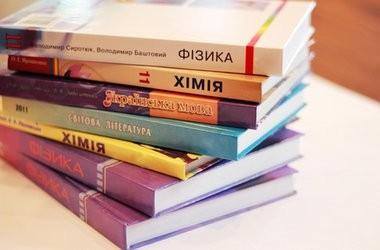 Ще раз про підручники для українських шкіл