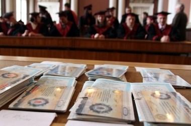 Вартість диплома цього року складе 90 грн