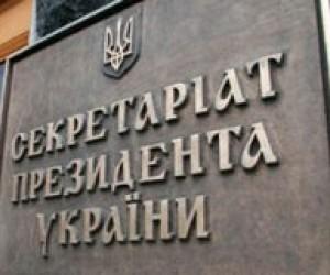 Секретаріат президента: Вакарчука хочуть звільнити за політичними мотивами