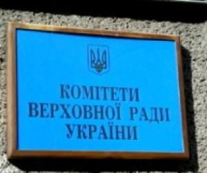 У Комітеті ВР з освіти обговорювали розміри парламентських стипендій