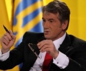 Ющенко довіряє людям, які очолюють українську освіту