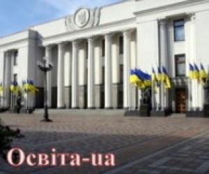 Депутати підтримали створення університетських клінік