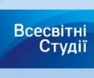 Близько 30 молодих українців безкоштовно навчатимуться за кордоном