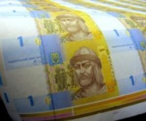 У Кременецькому педінституті виявлено порушень на 400 тис. грн