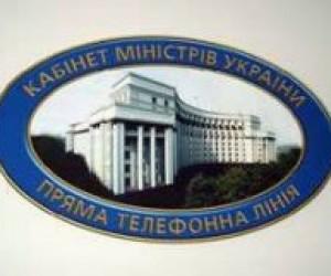 Полянський візьме участь у прямій телефонної лінії Кабміну