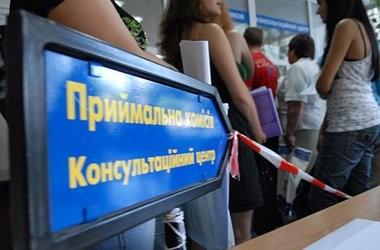 Строки вступу для абітурієнтів з Донбасу