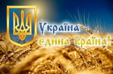 Школи присвятять перший урок Єдиній Україні