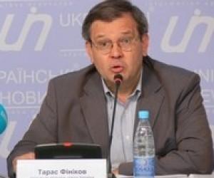 Тарас Фініков